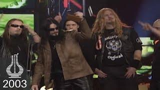 Dimmu Borgir vinner Årets Metal (Spellemannprisen 2003)