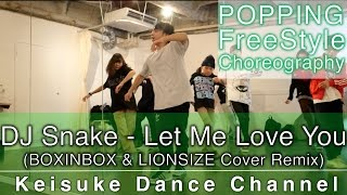 【POPPING Dance】DJ Snake - Let Me Love You BOXINBOX & LIONSIZE Cover Remix  Keisuke Dance Channel
