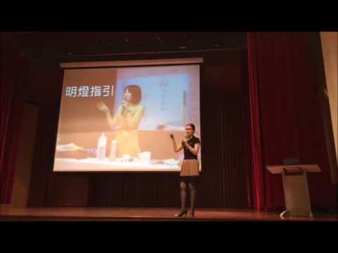 08 謝千慧溫老師備課趴 永康國小課程研發組長) - YouTube