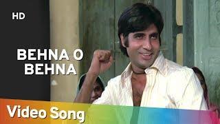 Behna O Behna - Adalat (1976) Songs  - Amitabh Bachchan - Waheeda Rehman - Heena Kausar - Bidai song