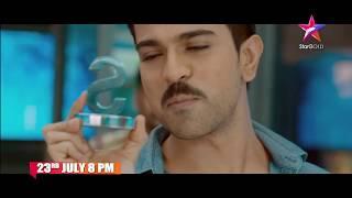 Dhruva (2017)ᴴᴰ Hindi Dubbed Official Trailer - Ram Charan, Arvind Swamy, Rakul Preet Singh, Navdeep width=