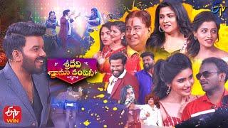 Sridevi Drama Company | 25th April 2021 | Full Episode | Sudheer,Hyper Aadi,Immanuel | ETV Telugu