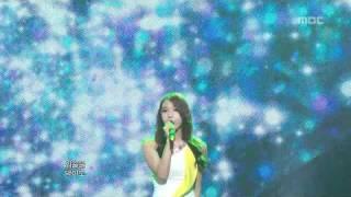 8Eight - Close That Lip, 에이트 - 그 입술을 막아본다,Music Core 20110702