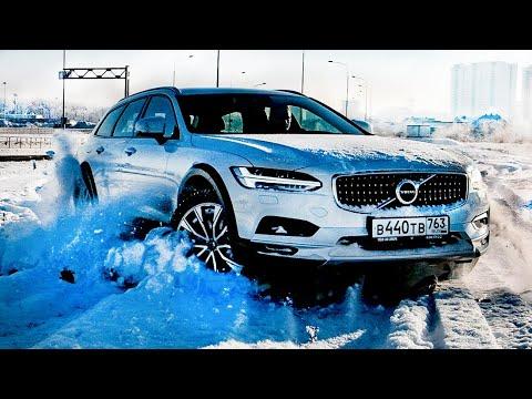 Volvo V90 Momentum