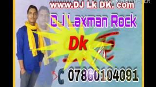 मेरी लचके कमर तेरी पहली नजर(DJ Laxman Rock)