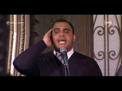 """""""صاحبة السعادة - منشدين مصر مع المايسترو محمد عثمان وإبداع في """"أسماء الله الحسنى"""""""