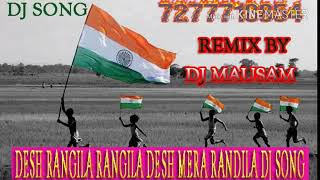 Desh Rangila Rangila Desh Mera Rangila (Desh Bhakit Song) Remix by DJ Mausam