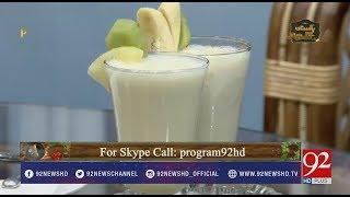 Recipe Of Honey Banana Shake - 10 February 2018 - 92NewsHDPlus
