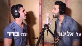 اغاني عبري 2015