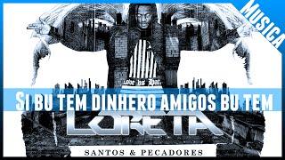 Loreta KBA - Si bu tem dinhero amigos bu tem FT Tchapo de Chelas  ( no iTunes & Spotify )