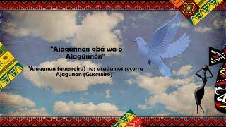 OXAGUIAN - Ajagùnnòn (n)gbá wa o !!!