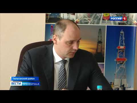 Кооперация и развитие промышленности в Тюльганском районе