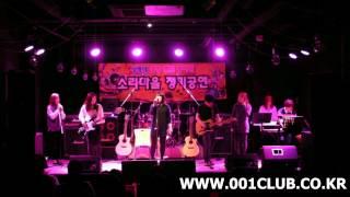 상명대 중앙 밴드동아리 소리마을 - 손대지마(Cover 에일리)