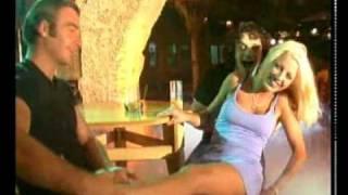 Кати - Пеперуда ( 1999 )