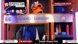 Chicago Cubs 2016 new clubhouse tour