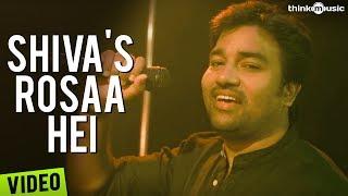 Shiva's Rosaa Hei Song - Sonnaa Puriyaadhu