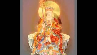 Om Pra Ma Ni Da Ni So Ha Ksitigabha Bodhisattva Tibetan Mantra