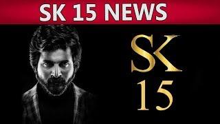 Sivakarthikeyan: SK 15  Next Movie With PS Mithran  