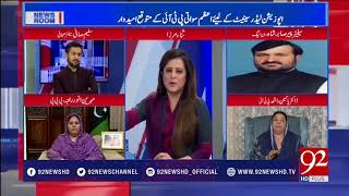 News Room :Shahbaz elected PML-N president  - 14 March 2018 - 92NewsHDPlus