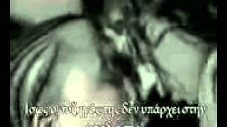 Aventura  Ella y Yo Feat Don Omar ελληνική μετάφραση) (Mobile)