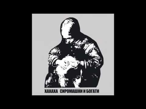 xaxaxa-probav-da-se-isklucam-moonlee-records