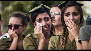 Shema Israel Ariel Bina