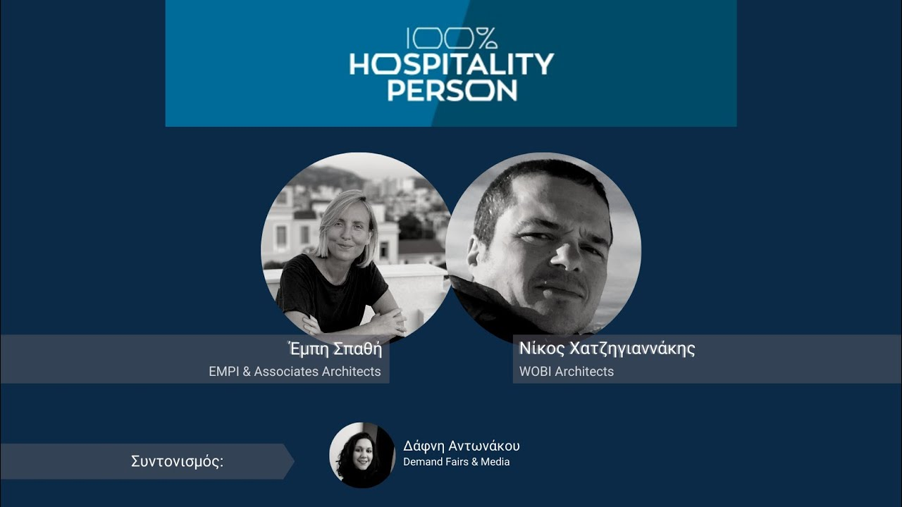 100% Hospitality Person   Έμπη Σπαθή - Νίκος Χατζηγιαννάκης