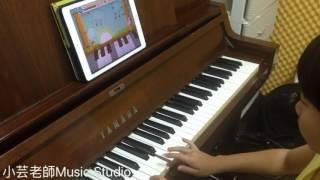 【兒童鋼琴課】王老先生有塊地 伊呀伊呀唷🎹台北松山小芸 鋼琴老師