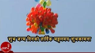 HAPPY BIRTHDAY NEPALI