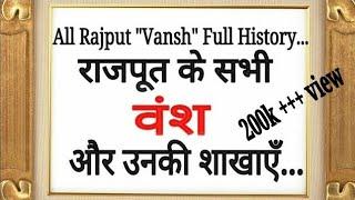 "All Rajput "" vansh "" Full History || Rajput Mystery"