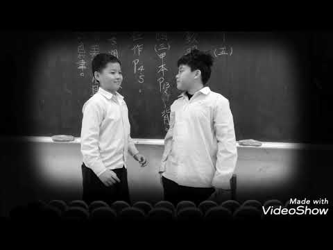 寒假作業 :雙簧表演 - 107.3 .9