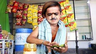 छोटू का बनारसी पान   CHOTU DADA PAAN WALA   Khandesh Hindi Comedy   Chotu Comedy Video
