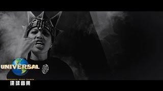 Miss Ko 葛仲珊【皇后區的皇后 Queen of Queens】導演版 MV