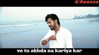 Kudi mardi happy raikoti whatsapp status