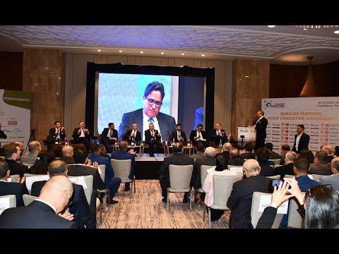 Video : Matinées de l'Industrie, 4e édition : Quelles énergies pour l'industrie marocaine ?