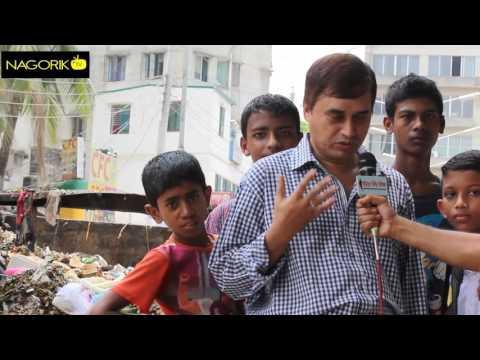 রাজধানী যেন ময়লার স্তুপ: নাগরিক টিভি