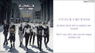 Infinite - Destiny [Hangul/Romanization/English] Color Coded HD