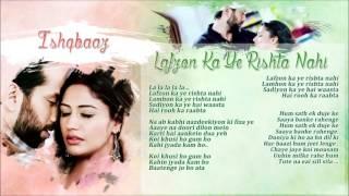 Ishqbaaz - Lafzon Ka Ye Rishta Nahi   Sanjeev Srivastava