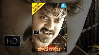 Hare Ram Telugu Full Movie || Kalyan Ram, Priyamani, Ali || Harshavardhan || Mickey J Meyer width=
