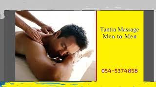 Gays massage for men