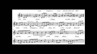 """Not Like This"" - Al Jarreau (Melody & Changes) [TRANSCRIPTION]"