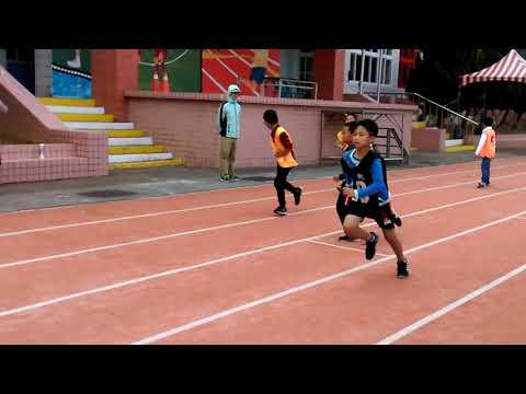 20171123_三年丁班男生400公尺接力賽 - YouTube