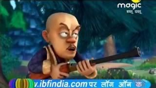 36 Bablu Dablu ne Churaya Lakkha Ka Sheesha width=