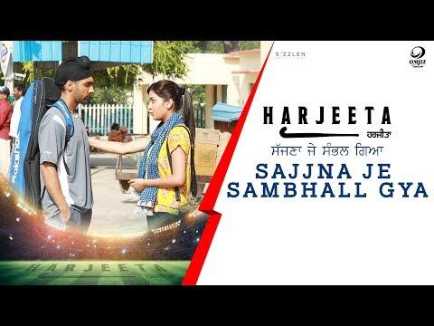 SAJNA JE SAMBHALL GAYA LYRICS - Harjeeta | Prabh Gill | Ammy Virk