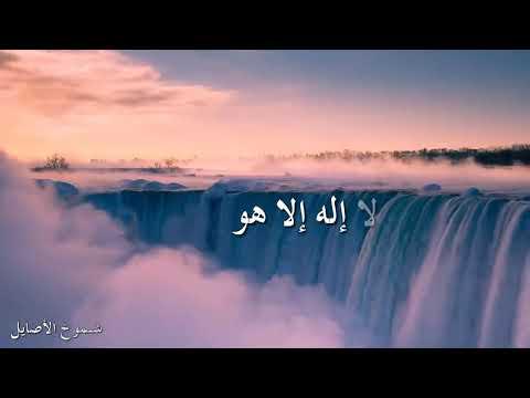 سامي يوسف - أسماء الله الحسنى -