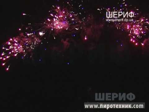 Fireworks SUF10006F 100s Шериф www.pyro-ua.com  www.пиротехник.com