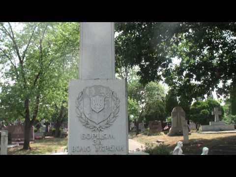 Пам'ятник  – Борцям за Волю України – South Bound Brook N.J. U.S.A