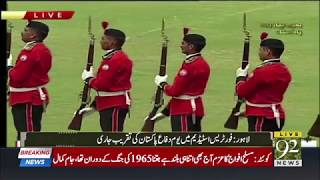 6 September Fortress Stadium Lahore Military Parade| 92NewsHD