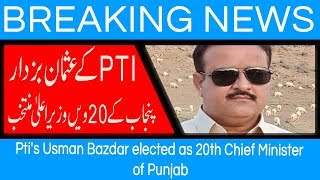 Pti's Usman Bazdar elected as 20th Chief Minister of Punjab | 19 August 2018 | 92NewsHD