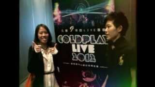 Coldplay Live 2012 concert film - Hong Kong fans review / 香港fans睇後感